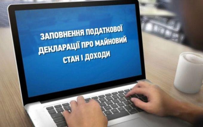 В Украине проверят чиновников с родственниками-островитянами