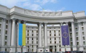 МИД Украины назвало самые опасные для посещения страны