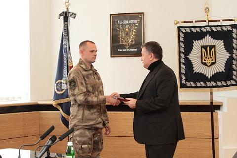 Аваков нагородив 57 правоохоронців, який брали участь у АТО (7 фото) (5)