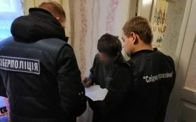 Киберполиция задержала мужчину, который насиловал двух несовершеннолетних дочерей