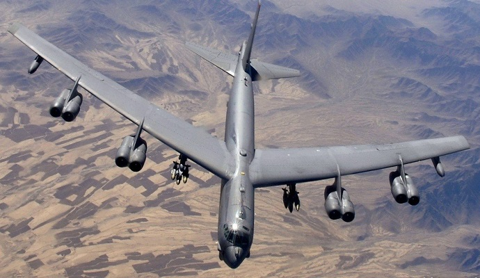 США перебросили в Южную Корею стратегический бомбардировщик