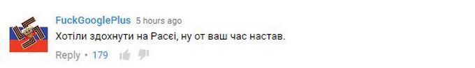 У мережі обговорюють розгін мирного мітингу в Криму: опубліковано відео (3)