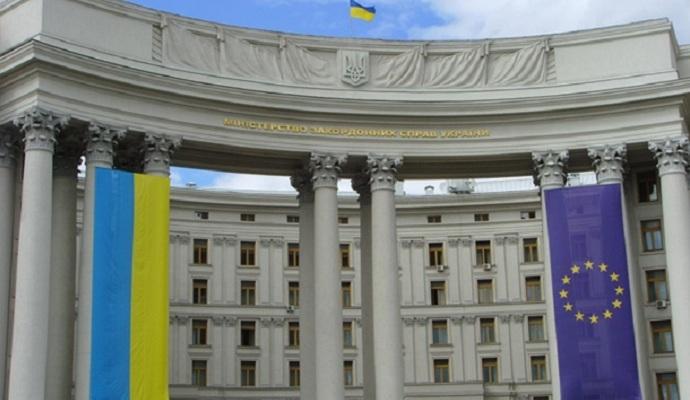 Украина предлагает провести консультации стран Будапештского меморандума