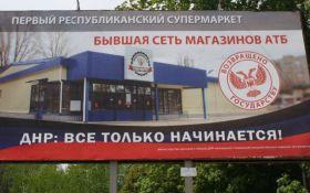 """Донецьк протягне недовго: в мережі з'явилися фото і відео розрухи в """"республіці"""""""