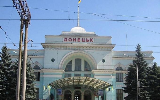 Мережу розбурхав Бандера в Донецьку: з'явилося фото