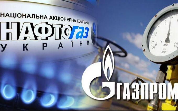 Газпром проведет переговоры с Нафтогазом: названы сроки и цели
