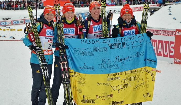 Збірна України з біатлону відмовилася їхати на Чемпіонат Європи в РФ