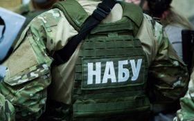 Мільярдні розтрати: в НАБУ пояснили обшуки у Гонтаревої, з'явилося відео