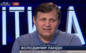 Ефремов сдал Луганск под гарантии от Путина - экс-нардеп Ландик