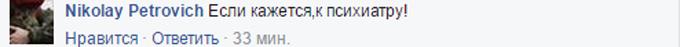 Прогноз Савченко про терміни закінчення війни на Донбасі збурив соцмережі (1)