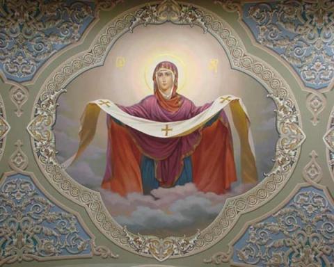Сьогодні - Покрова Пресвятої Богородиці і Пріснодіви Марії