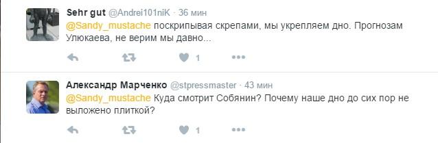 Російська економіка пробила дно і викликала сміх у соцмережах (2)