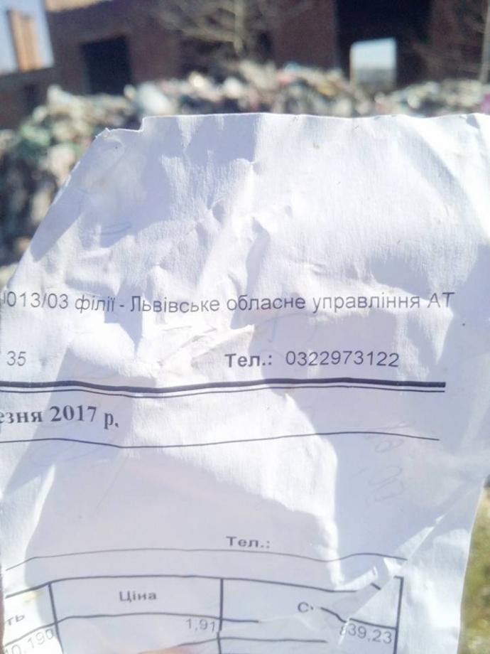 Львовский мусор привезли на Киевщину, в сети волнуются: опубликованы фото (5)