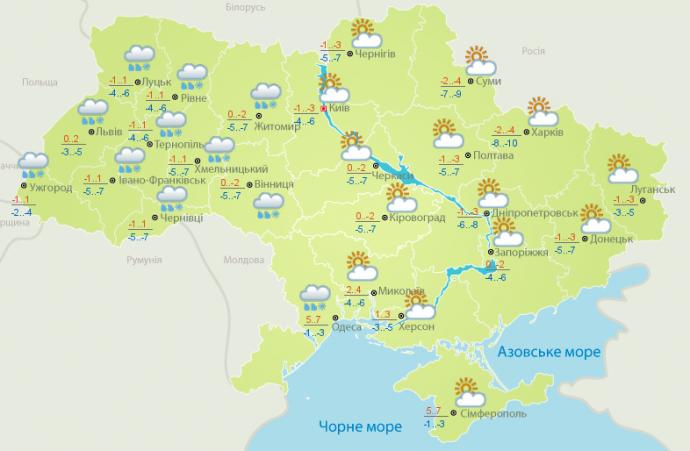 Погода на сьогодні: в Україні місцями сніг із дощем, температура від -4 до +7 (1)