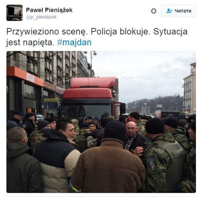 На Майдане остаются палатки: появилось новое фото (2)