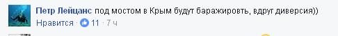 Путинской Нацгвардии дадут новое оружие: в соцсетях веселятся (4)