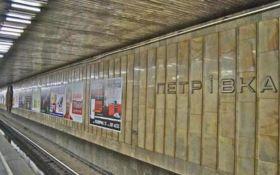 В Киеве официально переименовали одну из станций метрополитена