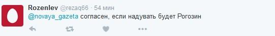 У Путіна вразили дивною ідеєю щодо дирижаблів: соцмережі вибухнули (3)