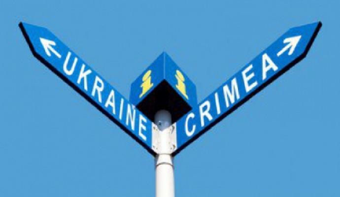 Инициатор блокады Крыма не исключает военного сценария освобождения полуострова