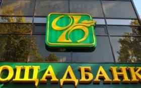 """""""Ощадбанк"""" розпочне виплати вкладникам збанкрутілих банків"""