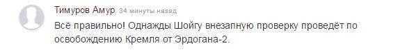 Краще б ЖКГ перевірив: у соцмережах висміяли гучне рішення Путіна (3)