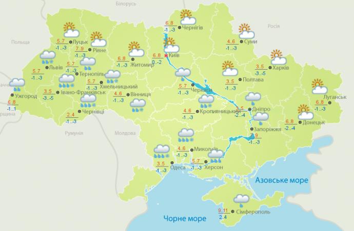 Прогноз погоды в Украине на 20 апреля (1)