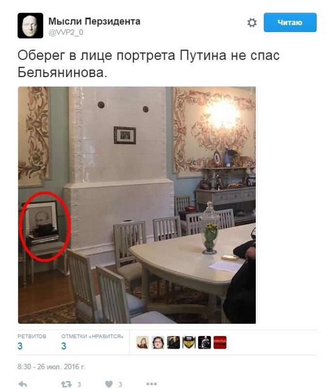Портрет Путіна не врятував: в мережі посміялися над обшуками у головного митника Росії (4)