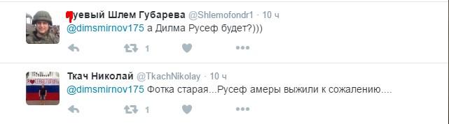 У кремлівського журналіста стався конфуз з фото Путіна: в мережі сміються (2)