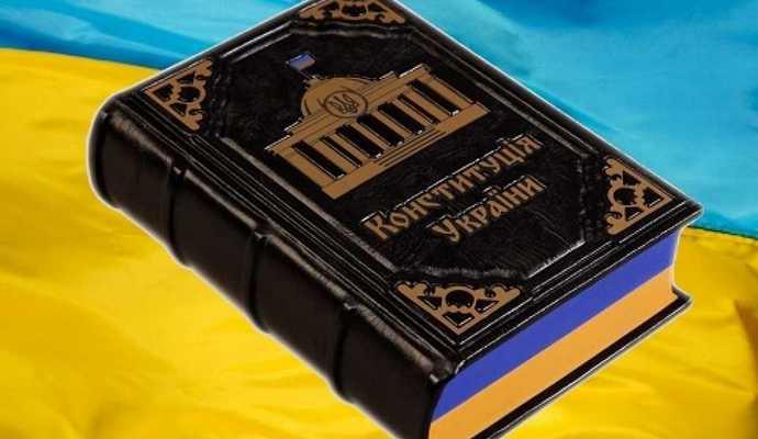 В Раде пока не планируют рассматривать изменения в Конституцию