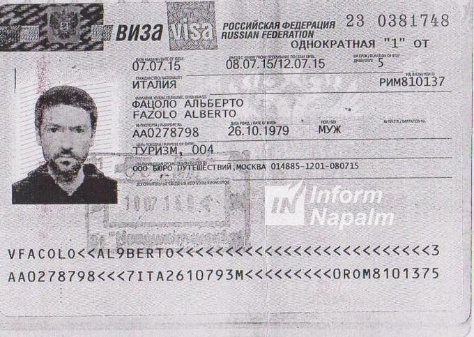Серед бойовиків ДНР засікли найманців з Італії: з'явилися фото (8)