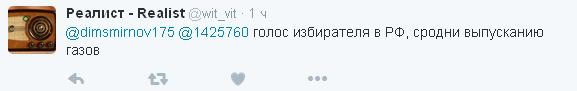 Путін відправив спікера Думи рулити розвідкою: соцмережі вибухнули жартами (6)