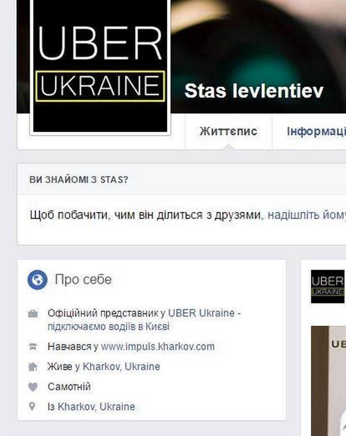 В Україні розгорається скандал через ще одного любителя сепаратистів (2)