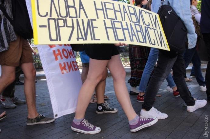 Гей-парад в Одесі не обійшовся без інцидентів: з'явилися фото та відео (2)