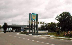 Россиян будут сажать в тюрьму за незаконный въезд в Украину: депутаты приняли важный закон