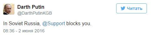 Я заслужив горілку: Twitter розблокував пародійний аккаунт Путіна (2)