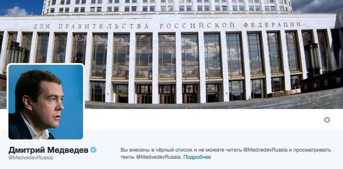 Справжній жорсткий лідер: в Росії висміяли реакцію Медведєва на дачний скандал (1)
