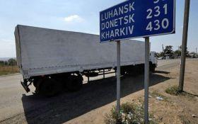 Контрабандисты на Донбассе массово платят судьям: названы суммы