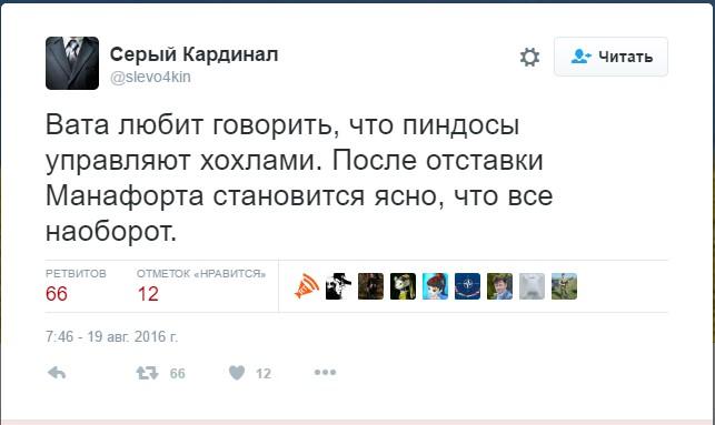 Чому пропаганда Путіна бреше: в соцмережах з'явився вдалий жарт (1)