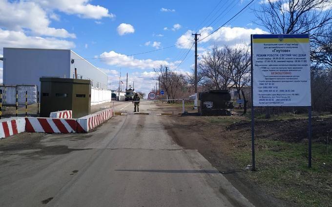Украина полностью закрыла въезд и выезд в зоне ООС - для кого ввели исключения