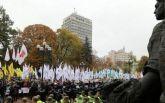 """Під час акцій протесту в Києві """"запрацювала артилерія"""": з'явилося відео"""