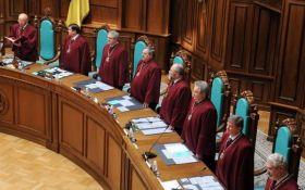 Голову Конституційного суду звільнено: з'явились перші версії про причини