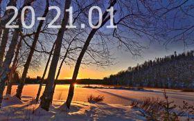 Прогноз погоды на выходные дни в Украине - 20-21 января
