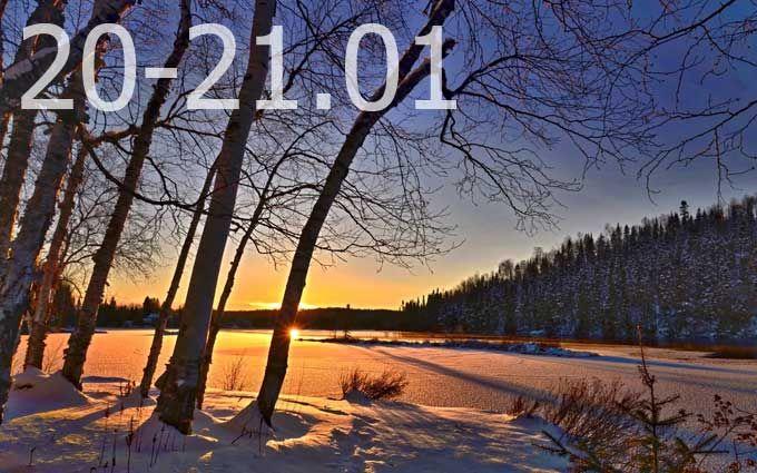 Прогноз погоди на вихідні дні в Україні - 20-21 січня