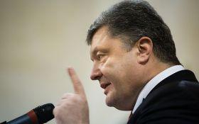 Порошенко на саммите ООН обрушился на Россию