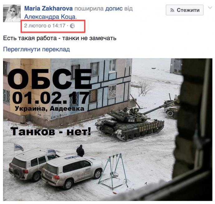Українські танки в Авдіївці: в мережі на пальцях пояснили путінську пропаганду (4)