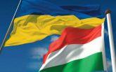 Закон об образовании: Венгрия сделала резкий выпад против Украины