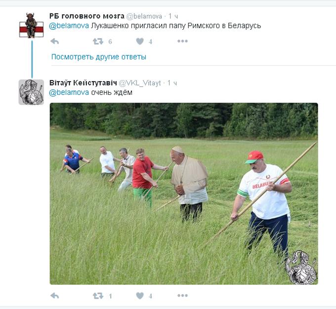 Зустрілися два папи: соцмережі сміються над історичним фото Лукашенка (2)