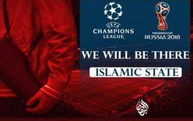 ИГИЛ призывает к терактам на финале Лиги чемпионов в Киеве: опубликованы шокирующие фото
