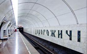 Киевлян предупредили об изменении в работе общественного транспорта
