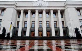 Рада прийняла заходи проти зброї в органах влади